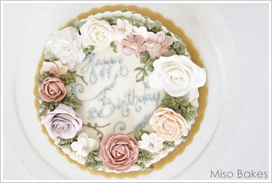 Leftover Buttercream Cake by Miso Bakes
